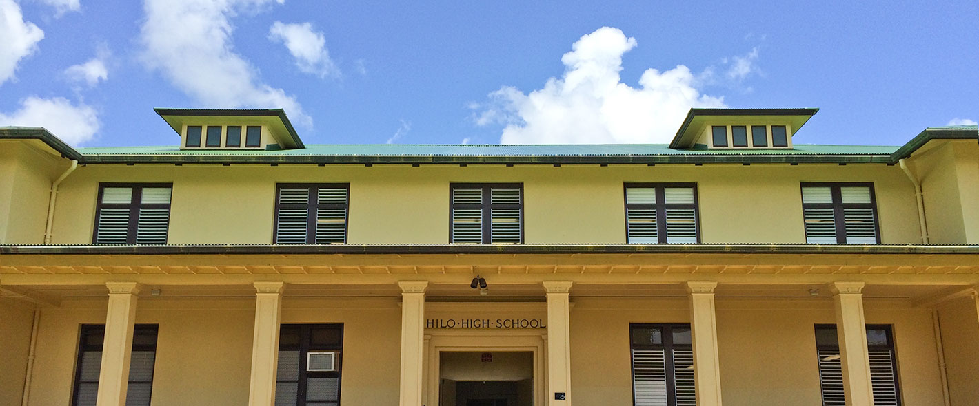 welcome hilo high foundation support academic excellence